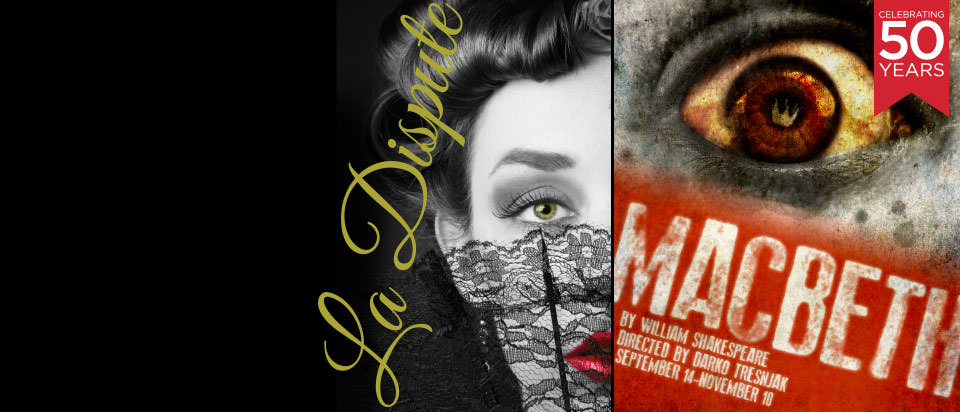Poster images from theatrical shows at Hartford Stage.  One one side, La Dispute-a lady's black and whote face half covered with lace, the only color, red lipstick.  On the other side, Macbeth, a creepy eyeball and the show title in bold print.